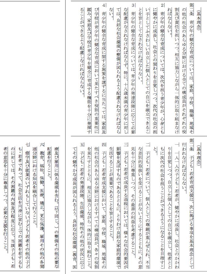Screen Shot 2014-06-24 at 19.01.38