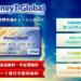 北欧への旅行・留学・出張におすすめなクレジットカードはこれ